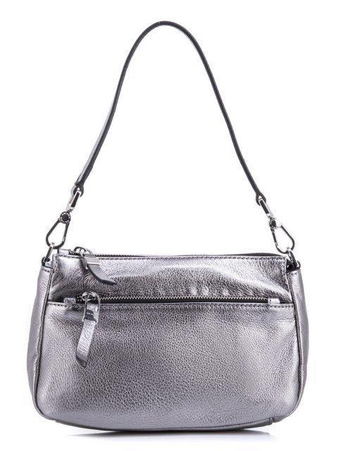 Серебряная сумка планшет Arcadia - 5994.00 руб