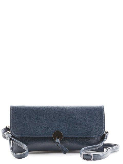 Синяя сумка планшет Polina - 837.00 руб