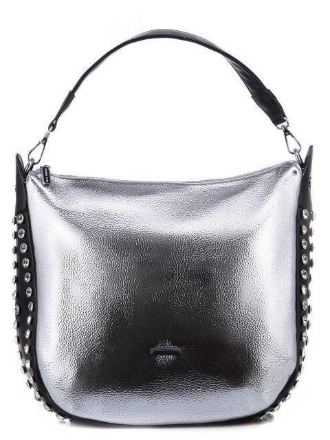 Серебряная сумка мешок Fabbiano - 1650.00 руб
