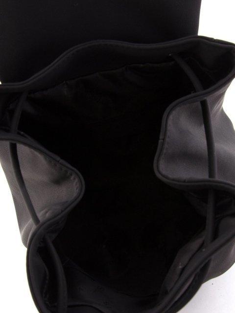 Чёрный рюкзак S.Lavia (Славия) - артикул: 838 677 01 - ракурс 4
