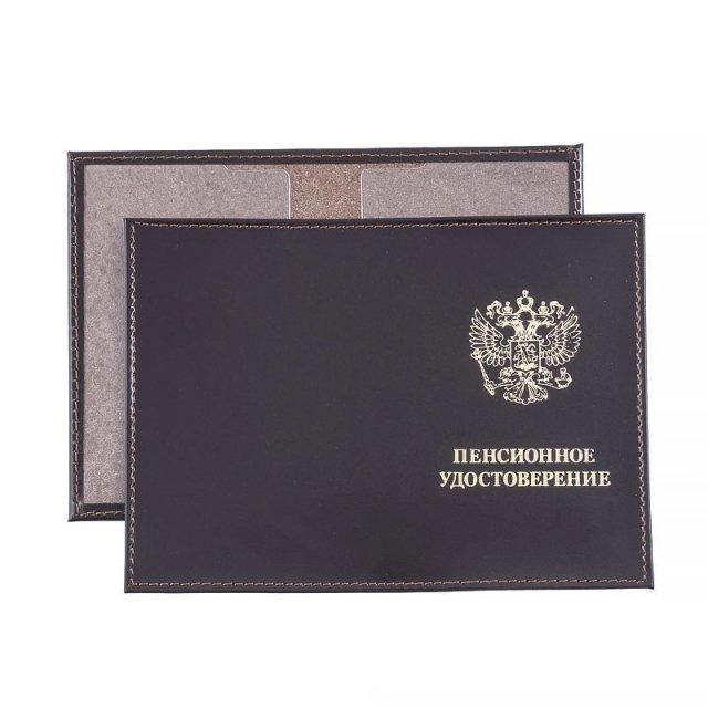 Коричневая обложка для документов S.Lavia - 290.00 руб