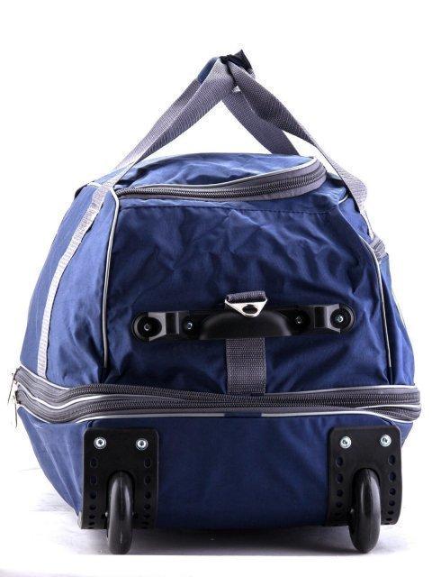 Синий чемодан Lbags (Эльбэгс) - артикул: К0000013246 - ракурс 2