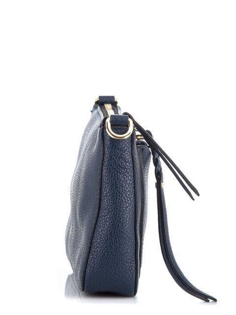 Синяя сумка планшет Gianni Chiarini (Джанни Кьярини) - артикул: К0000033570 - ракурс 2