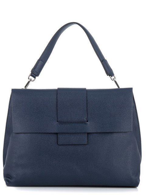 Синий портфель Gianni Chiarini - 9054.00 руб