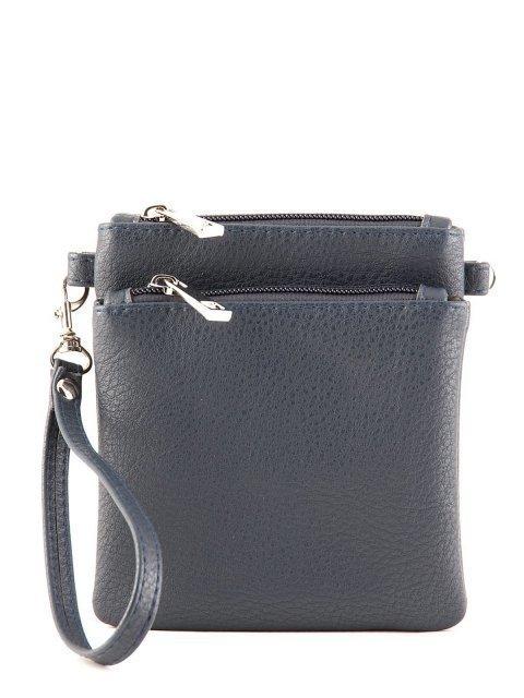 Синяя сумка планшет S.Lavia - 632.00 руб