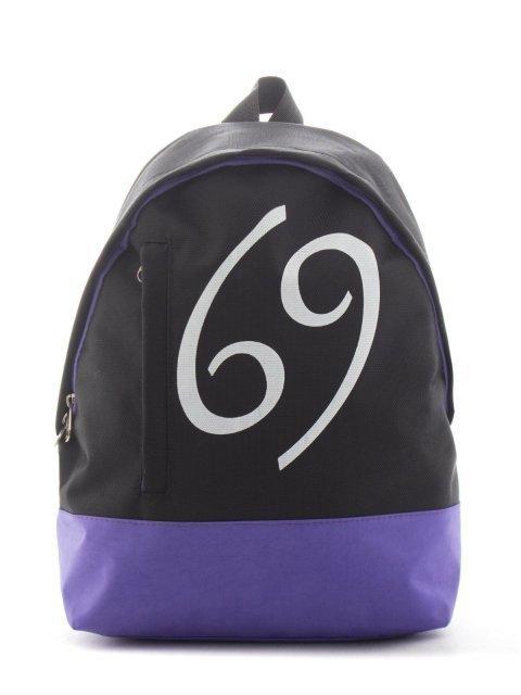 Чёрный рюкзак Lbags - 1100.00 руб