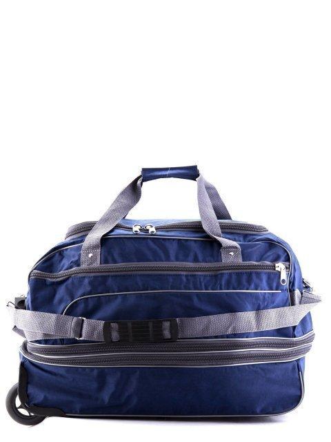 Синий чемодан Lbags - 3499.00 руб