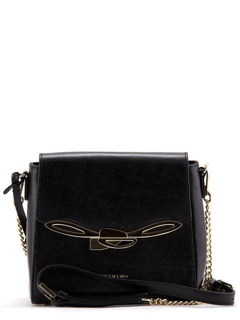Чёрная сумка планшет Cromia - 7740.00 руб