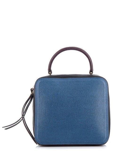 Синий портфель Gianni Chiarini - 8034.00 руб