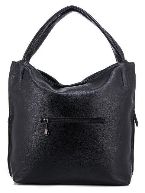 Чёрная сумка мешок Polina (Полина) - артикул: К0000034521 - ракурс 3
