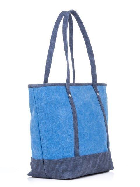 Синий шоппер S.Lavia (Славия) - артикул: Т042 931 70 - ракурс 1