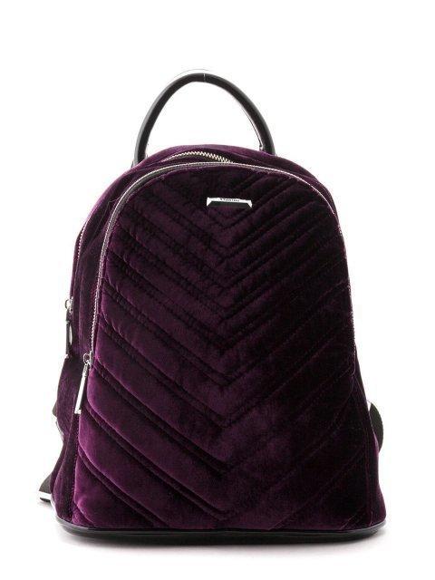 Фиолетовый рюкзак Fabbiano - 1017.00 руб