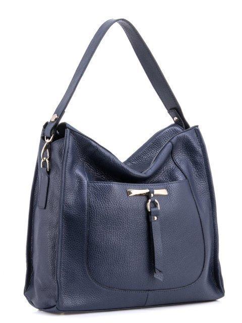 Синяя сумка мешок Ripani (Рипани) - артикул: К0000032543 - ракурс 1