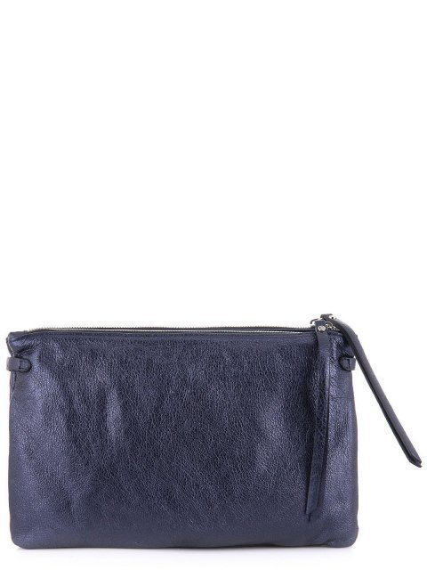 Синяя сумка планшет Gianni Chiarini - 5760.00 руб