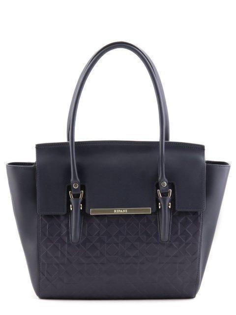 Синяя сумка классическая Ripani - 9495.00 руб