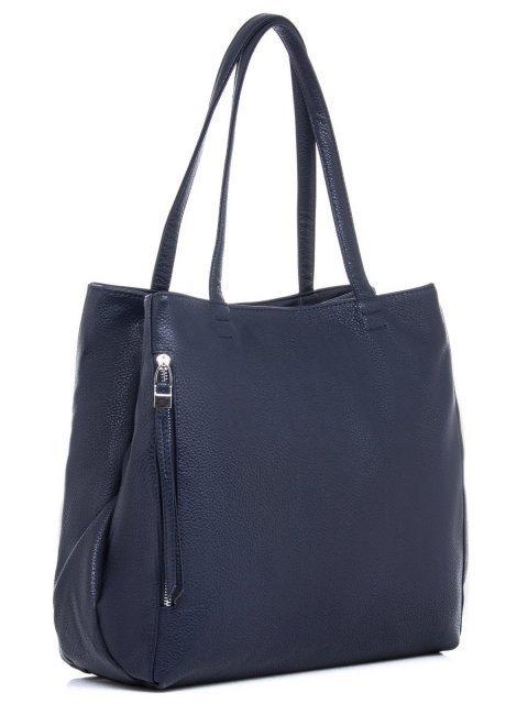 Синий шоппер S.Lavia (Славия) - артикул: 878 902 70 - ракурс 1