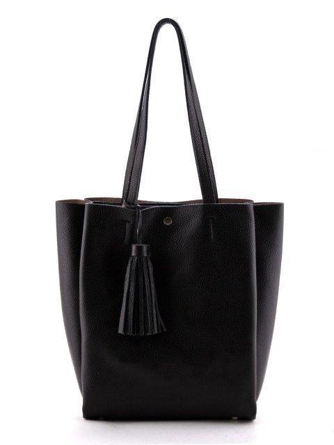 Чёрный шоппер Arcadia - 11599.00 руб