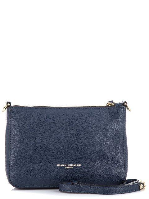Синяя сумка планшет Gianni Chiarini (Джанни Кьярини) - артикул: К0000033570 - ракурс 3