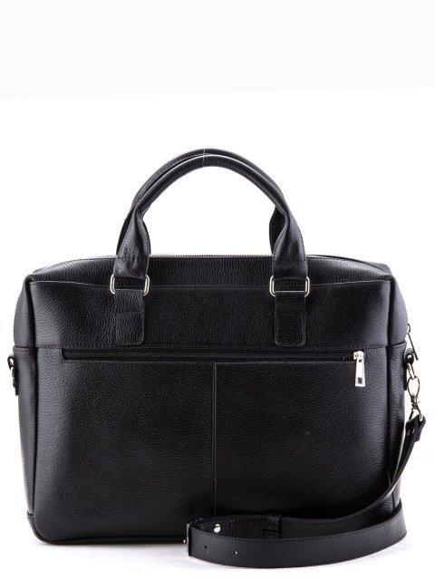 Чёрная сумка классическая S.Lavia (Славия) - артикул: 0016 12 01 - ракурс 3