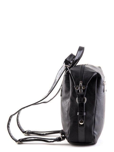 Чёрный рюкзак S.Lavia (Славия) - артикул: 868 512 01 - ракурс 3