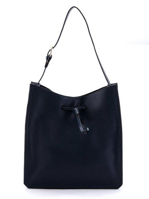 Синий шоппер S.Lavia - 3500.00 руб
