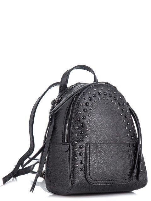 Чёрный рюкзак Gianni Chiarini (Джанни Кьярини) - артикул: К0000033585 - ракурс 1