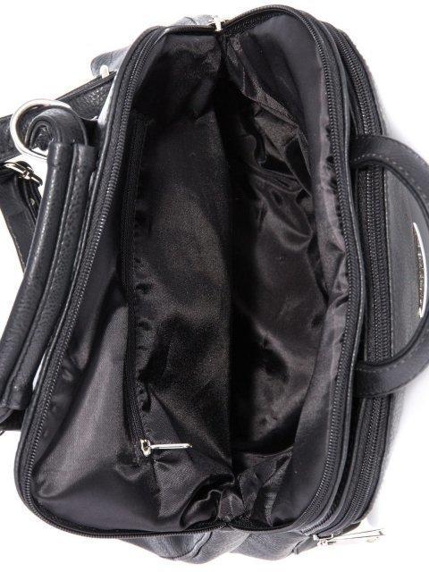 Чёрный рюкзак S.Lavia (Славия) - артикул: 965 598 01 - ракурс 4