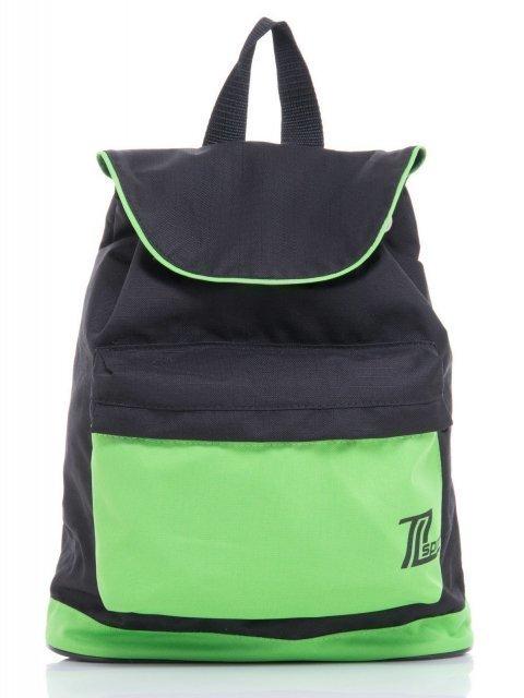 Зелёный рюкзак Lbags - 800.00 руб
