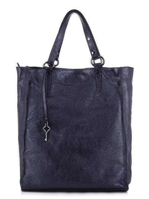 Синий шоппер Gianni Chiarini - 9714.00 руб