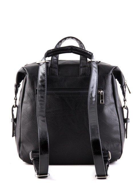Чёрный рюкзак S.Lavia (Славия) - артикул: 868 512 01 - ракурс 4
