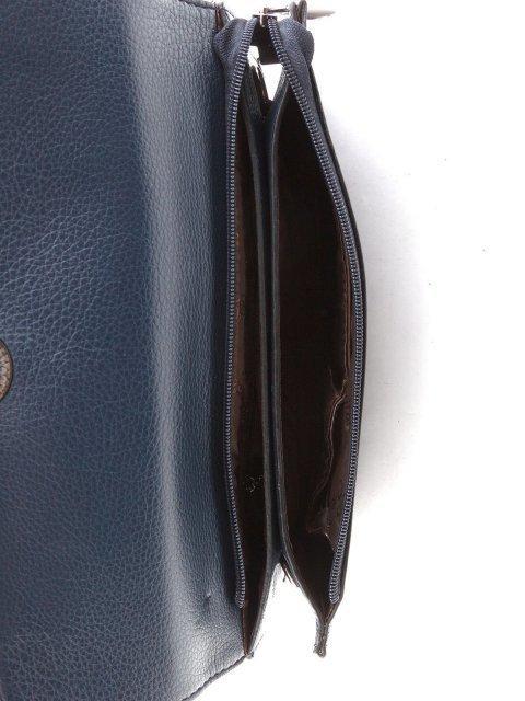 Синяя сумка планшет Polina (Полина) - артикул: К0000021101 - ракурс 4