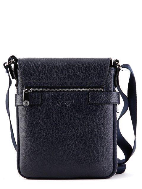 Синяя сумка планшет Karya (Кария) - артикул: К0000024755 - ракурс 3