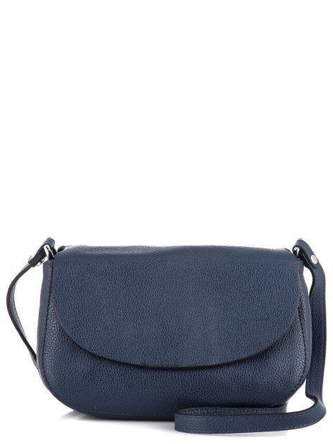 Синяя сумка планшет Gianni Chiarini - 5995.00 руб
