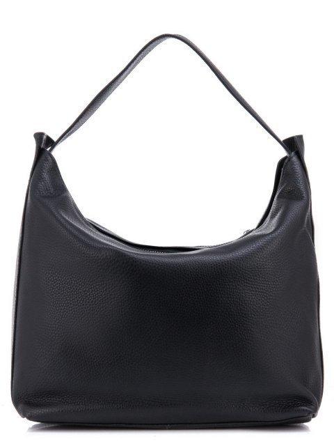 Чёрная сумка мешок Polina - 1996.00 руб