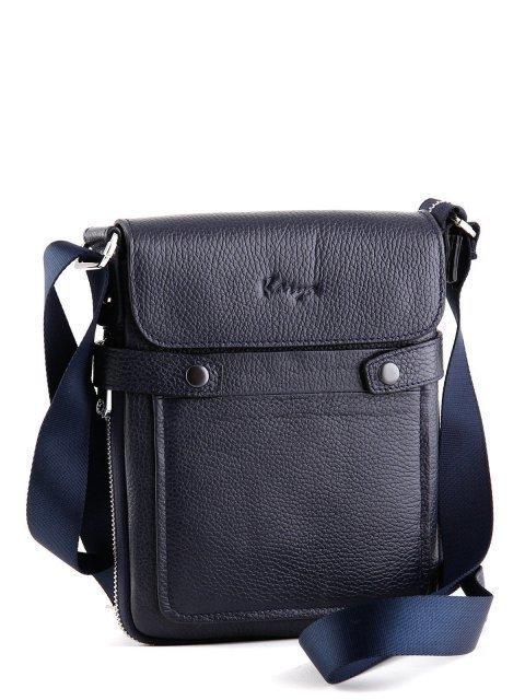 Синяя сумка планшет Karya (Кария) - артикул: К0000024755 - ракурс 1