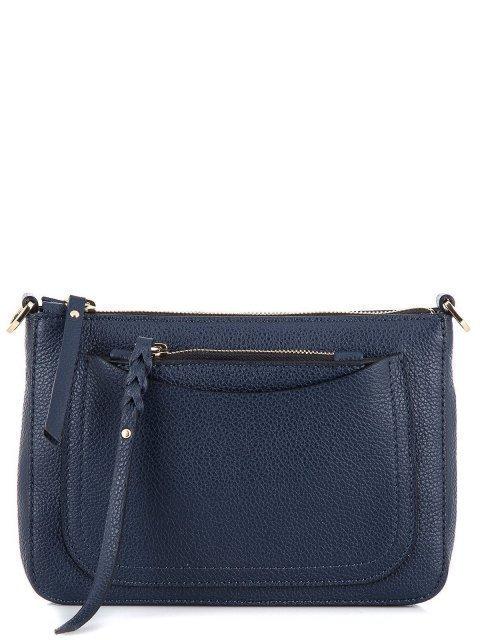 Синяя сумка планшет Gianni Chiarini - 6414.00 руб