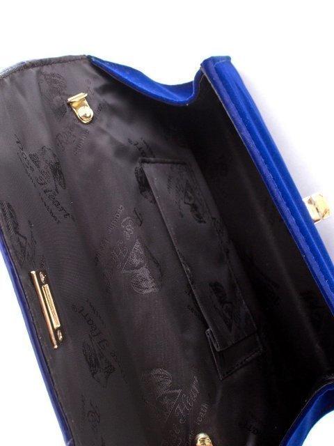 Синяя сумка планшет Angelo Bianco (Анджело Бьянко) - артикул: К0000015084 - ракурс 3