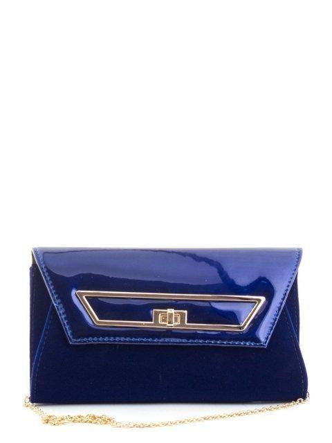 Синяя сумка планшет Angelo Bianco - 297.00 руб
