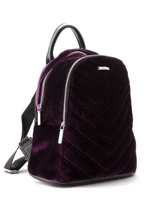 Фиолетовый рюкзак Fabbiano (Фаббиано) - артикул: К0000021270 - ракурс 1