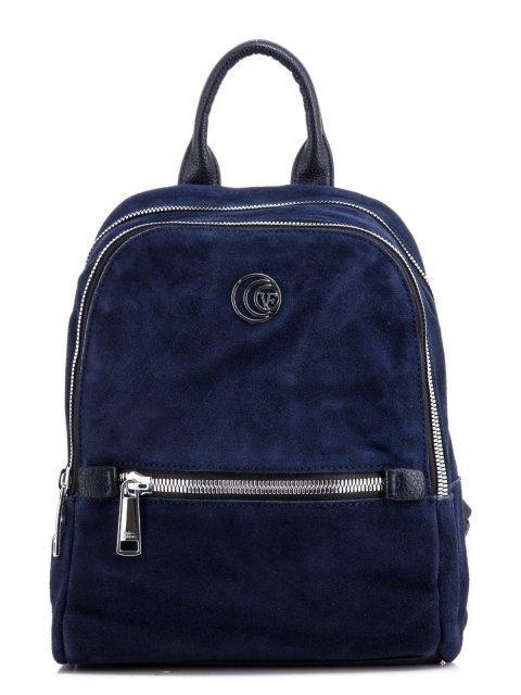 Синий рюкзак Fabbiano - 2394.00 руб