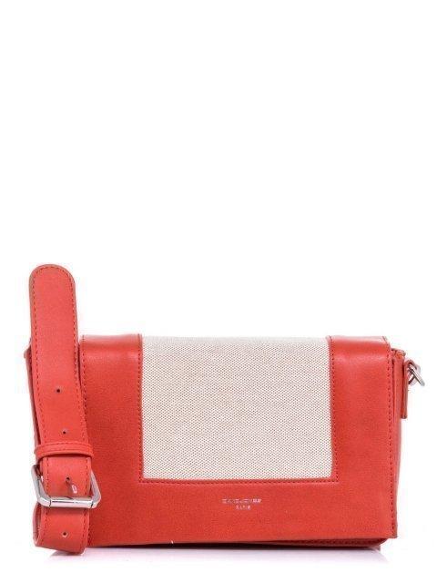 Рыжая сумка планшет David Jones - 945.00 руб