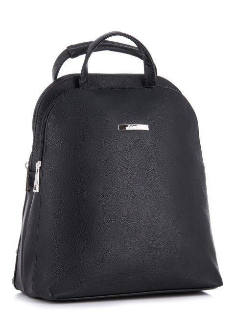 Чёрный рюкзак S.Lavia (Славия) - артикул: 965 598 01 - ракурс 1
