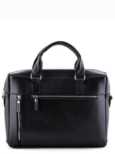 Чёрная сумка классическая S.Lavia - 6481.00 руб