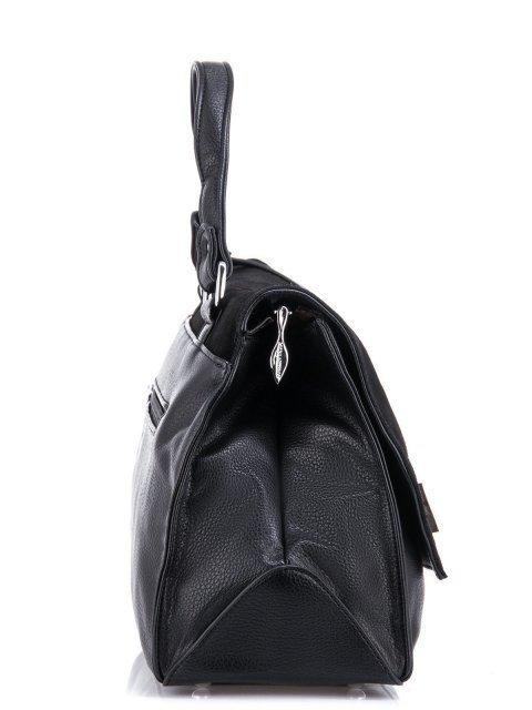 Чёрный портфель Polina (Полина) - артикул: К0000032726 - ракурс 2
