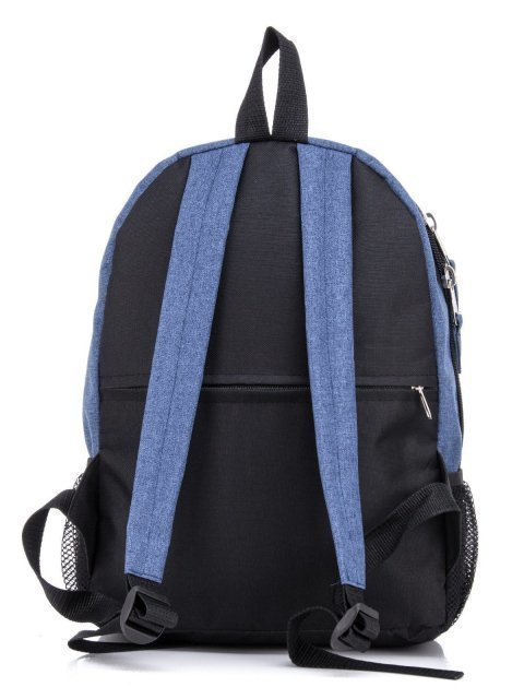 Синий рюкзак Lbags (Эльбэгс) - артикул: К0000031247 - ракурс 3