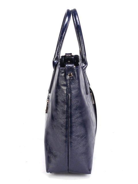 Синяя сумка классическая S.Lavia (Славия) - артикул: 723 048 70 - ракурс 3