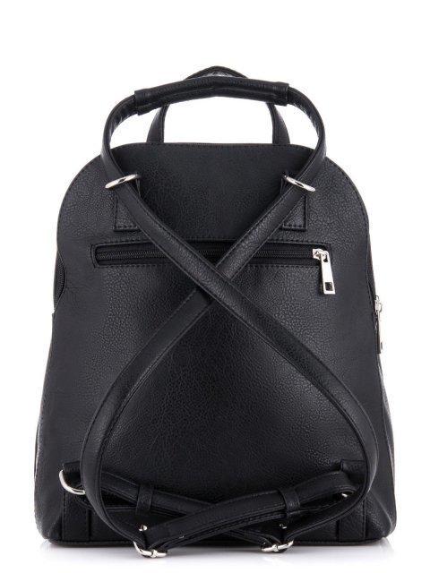 Чёрный рюкзак S.Lavia (Славия) - артикул: 965 598 01 - ракурс 3
