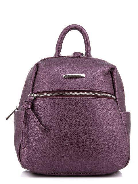 Бордовый рюкзак S.Lavia - 1590.00 руб