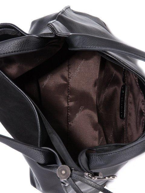 Чёрная сумка мешок Polina (Полина) - артикул: К0000034521 - ракурс 4