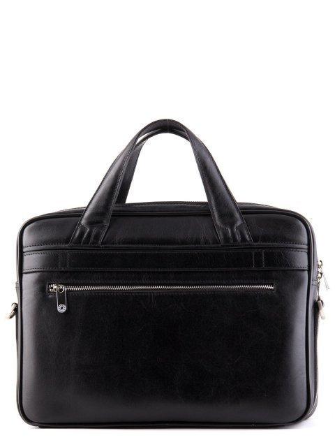 Чёрная прямоугольная сумка Karya (Кария) - артикул: К0000024763 - ракурс 3